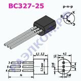транзистор BC327-25 TO92 PNP Uce=45V Ic=0.8A Pc=0.5W