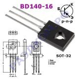транзистор BD140-16 TO126 PNP Uce=80V Ic=1A Pc=12W